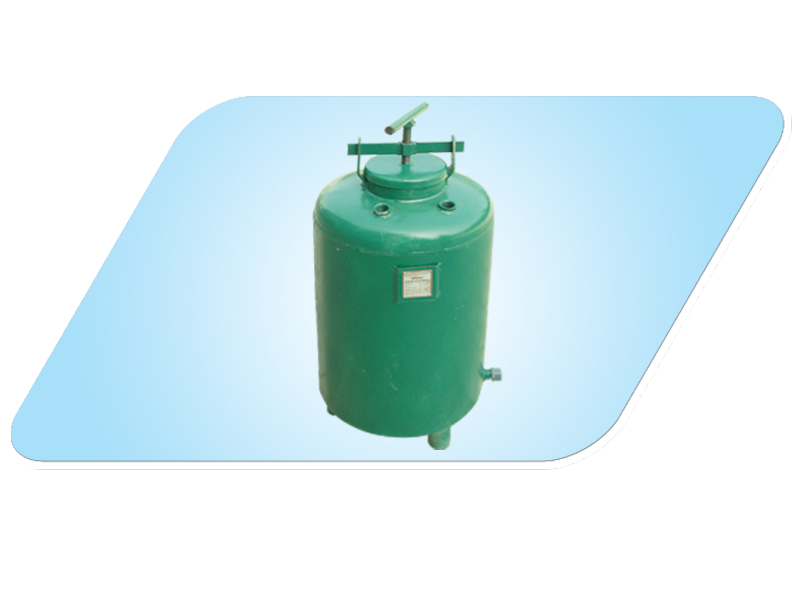 FERTIGATION TANK